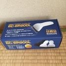 ビジコム バーコードリーダー CCD USB 白 BC-BR900L-W