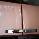 大きめの2ドア冷蔵庫 256㍑ 三菱