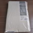 カーテン【未使用品】 150×178cm