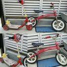 カーズキックボード コストコバランスバイク 2台セット