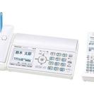 家庭用ファックス  子機1台付き  新品未開封/送料込