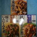 キッコーマンの新製品!激ウマ中華料理の調味料