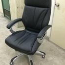 ニトリの社長椅子