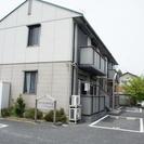 (空きでました!)(2DK賃貸)人気の積水ハウス施工の鉄骨アパート...