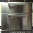 【交渉中】食器洗浄機