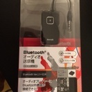 i BUFFALO Bluetooth 送信機