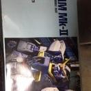 初回特典DVD付き/RX-178/ガンダムmkⅡ/PG/エゥーゴカ...