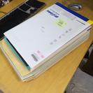 角2(A4が入る)封筒 100枚超 中古 おまけ付き