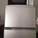 冷蔵庫 洗濯機 電子レンジ