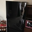 ブラック SANYO 冷凍冷蔵庫270L