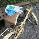 0円!折りたたみ自転車 ジャンク 引取限定
