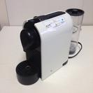 ネスプレッソ コーヒーメーカー U(ユー クリーム)C50CW-I