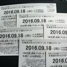 9/18 S指定 良席 プラチナ6枚連番 日本ハム