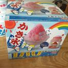 【新品 未開封】かき氷器