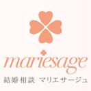 【結婚相談所】結婚相談お客様係募集!