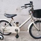 無印良品☆16型 幼児用自転車