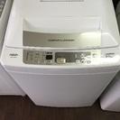 アクア 7.0kg 全自動洗濯機 2014年