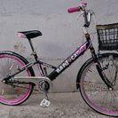 ハードキャンディジュエル 子供自転車 22型