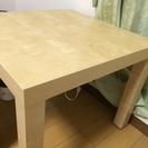 サイドテーブル 55×55×45cm