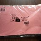 KOKUYOフラットファイルA4-Eピンク