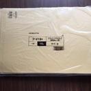 KOKUYOフラットファイルB4-E黄