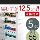 【新品未使用】隙間収納用 キッチンスリムワゴン