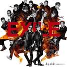 EXILE15周年を飾る記念すべき新曲 「Joy-ride ~歓喜...