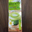 【お取引中】maxim 抹茶ラテ