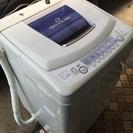 東芝 7kg 全自動洗濯機 2006年