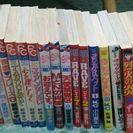 ■□漫画バラ売り1冊20円・23冊まとめて400円□■