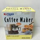 TIGER タイガー魔法瓶 コーヒーメーカー Coffee Mak...