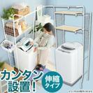 楽天人気1位!主婦の意見で開発!機能性を重視した洗濯機ラック♡