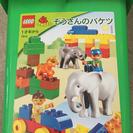 LEGO ぞうさんのバケツ