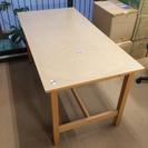 (☆譲渡先決定済)テーブル2