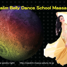 Awalim Belly Dance 西茨木