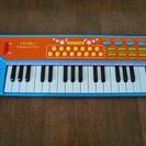 【終了】32鍵盤 キーボード