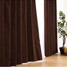 ニトリ購入 ドレープカーテン【約100cmx約180cm】2枚セット