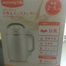 豆乳メーカー九陽 キュウヨウ 豆乳&スープメーカー