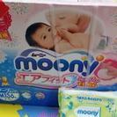 赤ちゃん本舗限定おむつ ムーニーM136枚
