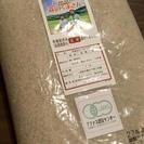 [未開封] オイシックス有機栽培玄米(熊本産)3kg