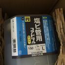 塩ビ管用 コアドリル ミヤナガ