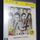 中古PS3龍が如く4❤美品❤