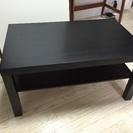 【美品】IKEAセンターテーブル
