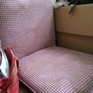 ギンガムチェックの座椅子