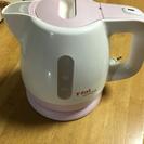 T-fal  1㍑ ケトル 湯沸かし器