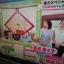 シャープ AQUOS 37V型 フルハイビジョン液晶テレビ LC-...