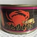ワタリガニの缶詰  2018年6月までの賞味期限