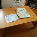 折りたたみローテーブル900×600×320(ナチュラルベージュ木...