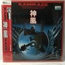 中古 洋画・邦画 レイザーディスク 36枚 (1枚 980円)