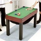 マルチゲームテーブル差し上げます!(ビリヤード、テーブルサッカーな...